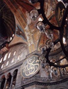 Santa Sofía (Estambul)