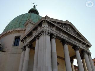 Iglesia de San Simeón
