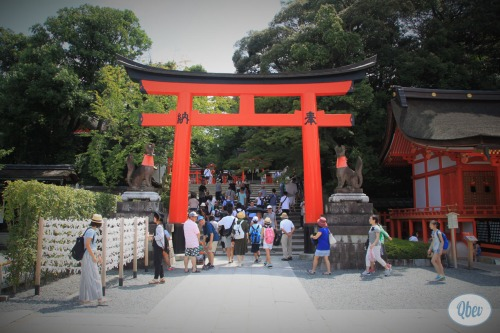 Santuario Fushimi Inari 1