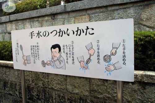 Santuario Fushimi Inari 5