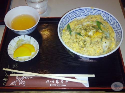 Tazón arroz