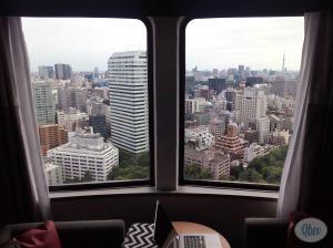 Panorámica Tokio New Otani