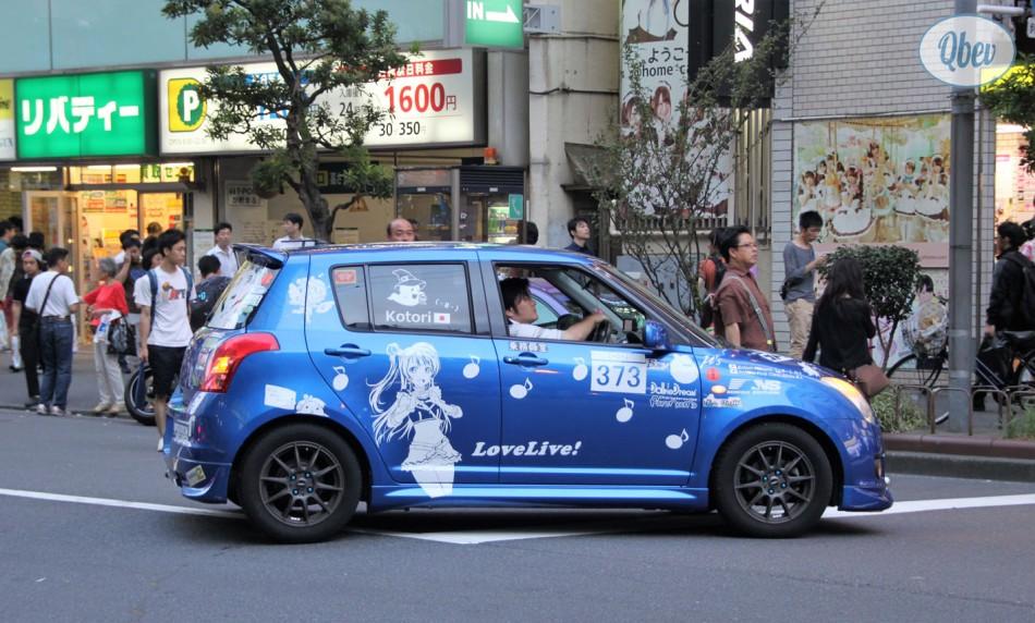 coche-akihabara